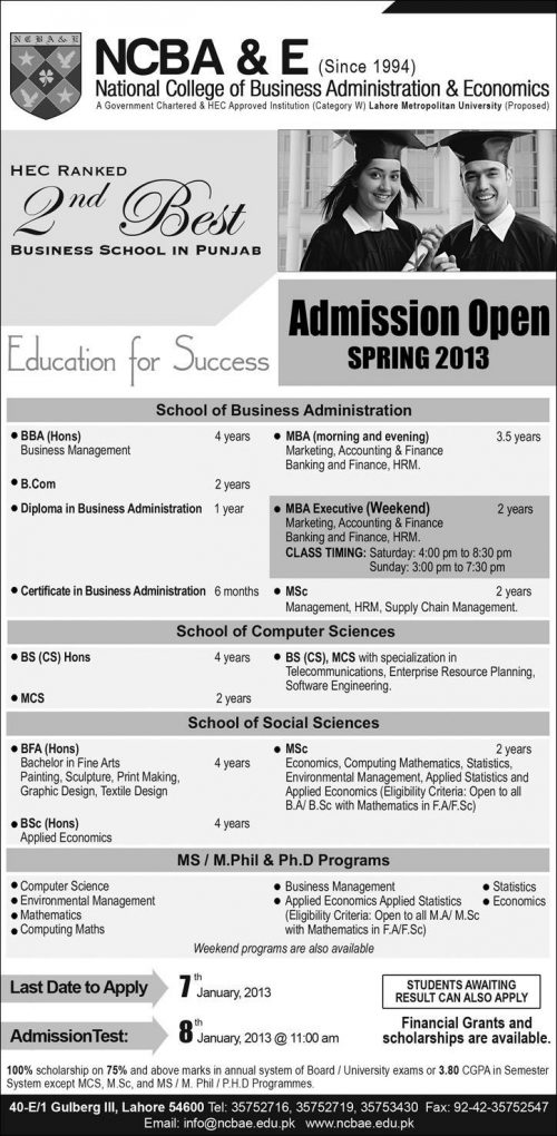 NCBA E Lahore Admissions 2013 e1462086685590 NCBA and E Lahore Admission 2016 Form Entry Test Result