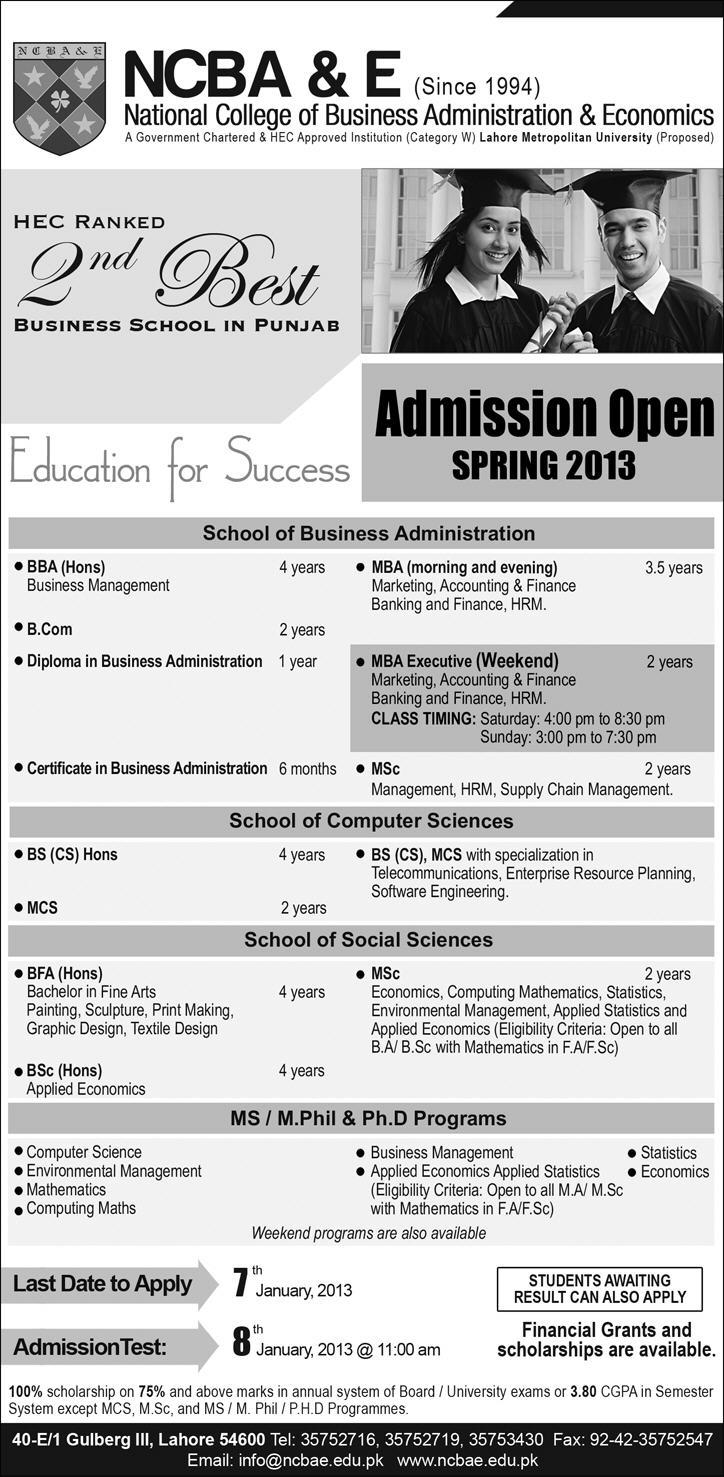 NCBA E Lahore Admissions 2013 NCBA and E Lahore Admissions 2014