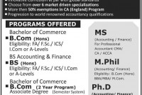 The university of Lahore Offer Admissions 2014