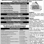 BZU Admissions 2014 e1410322597501 150x150 University of Education Lahore Admissions 2015 Fee Schedule