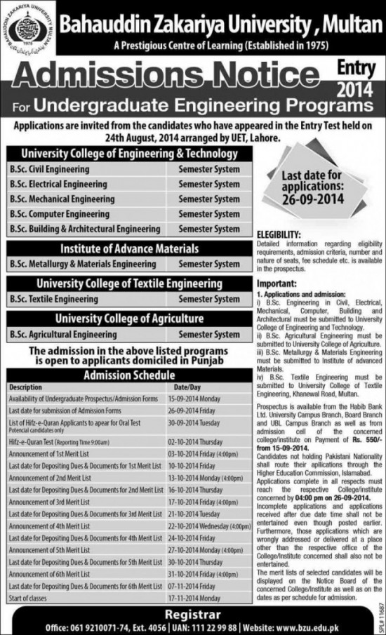 BZU Admissions 2014 e1410322597501 Bahauddin Zakariya University Multan Admissions 2016