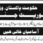 Directorate Civil Defense Ministry of Interior Pakistan Jobs