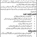 Jobs In Pakistan Steel Fabricating Company Karachi 2013