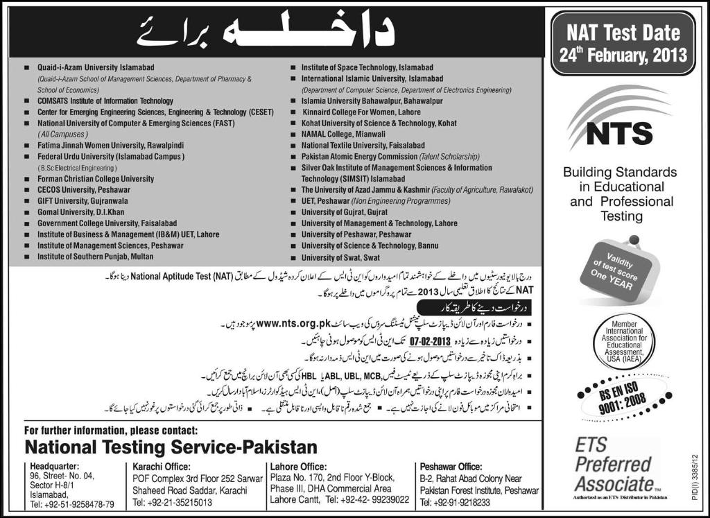 NTS Announced NAT Test Date 24-February -2013