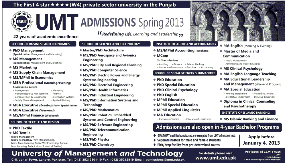 UMT Offer MS/MPhil Admissions 2017 Test Result