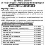 University of Punjab Physical Education 150x150 LUMS Online Admissions 2015 16 Entry Test Merit List