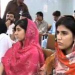 BISE Peshawar Matric Annual Exams Schedule 2016