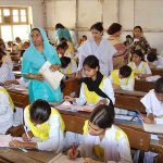 Date sheet Bise AJK Board 2013 150x150 Bise Lahore Board 9th & 10th Class Date Sheet 2016
