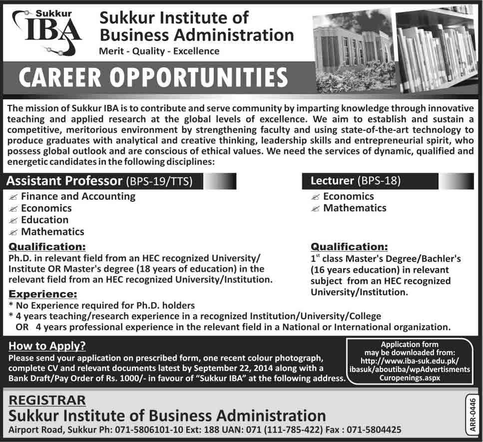 IBA Sukkur Jobs 2014 Sukkur Institute of Business Administration Admissions 2013