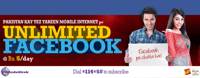 Mobilink Launches Unlimited Facebook