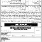 National Assembly Secretariat Jobs in Pakistan Feb 2013
