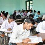 PU Exams Schedule 2013 150x150 Bise Punjab Matric Annual Exams Registration Schedule 2014
