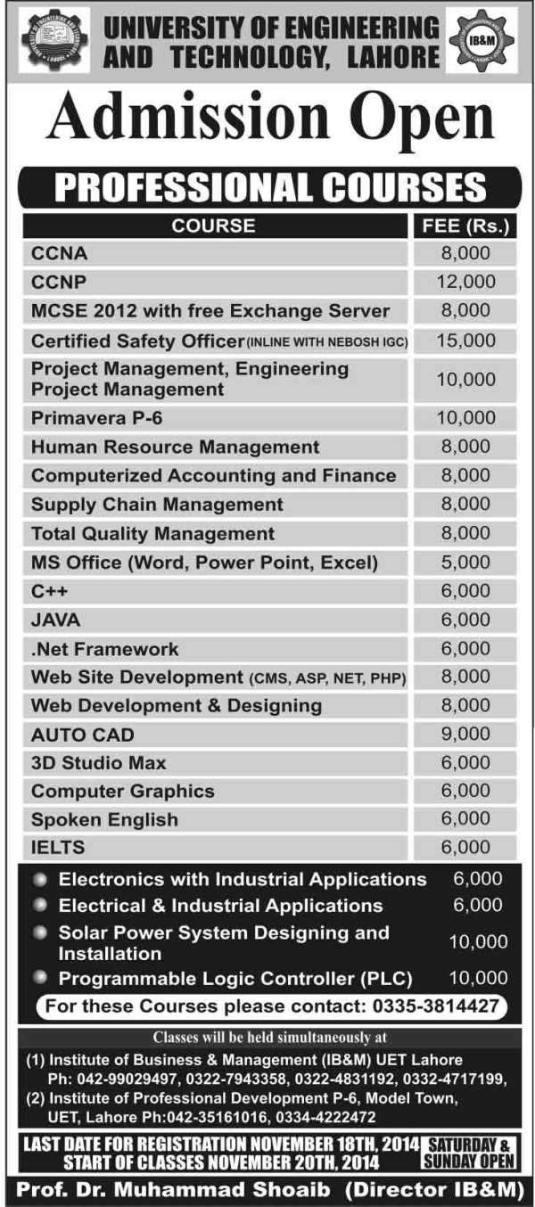 UET Lahore Offer Professional Short Courses 2015