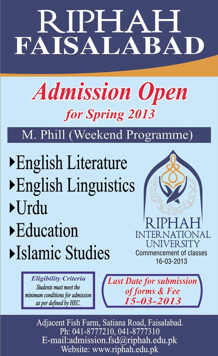 Admission In Riphah International University Riphah international university Lahore Admissions 2013