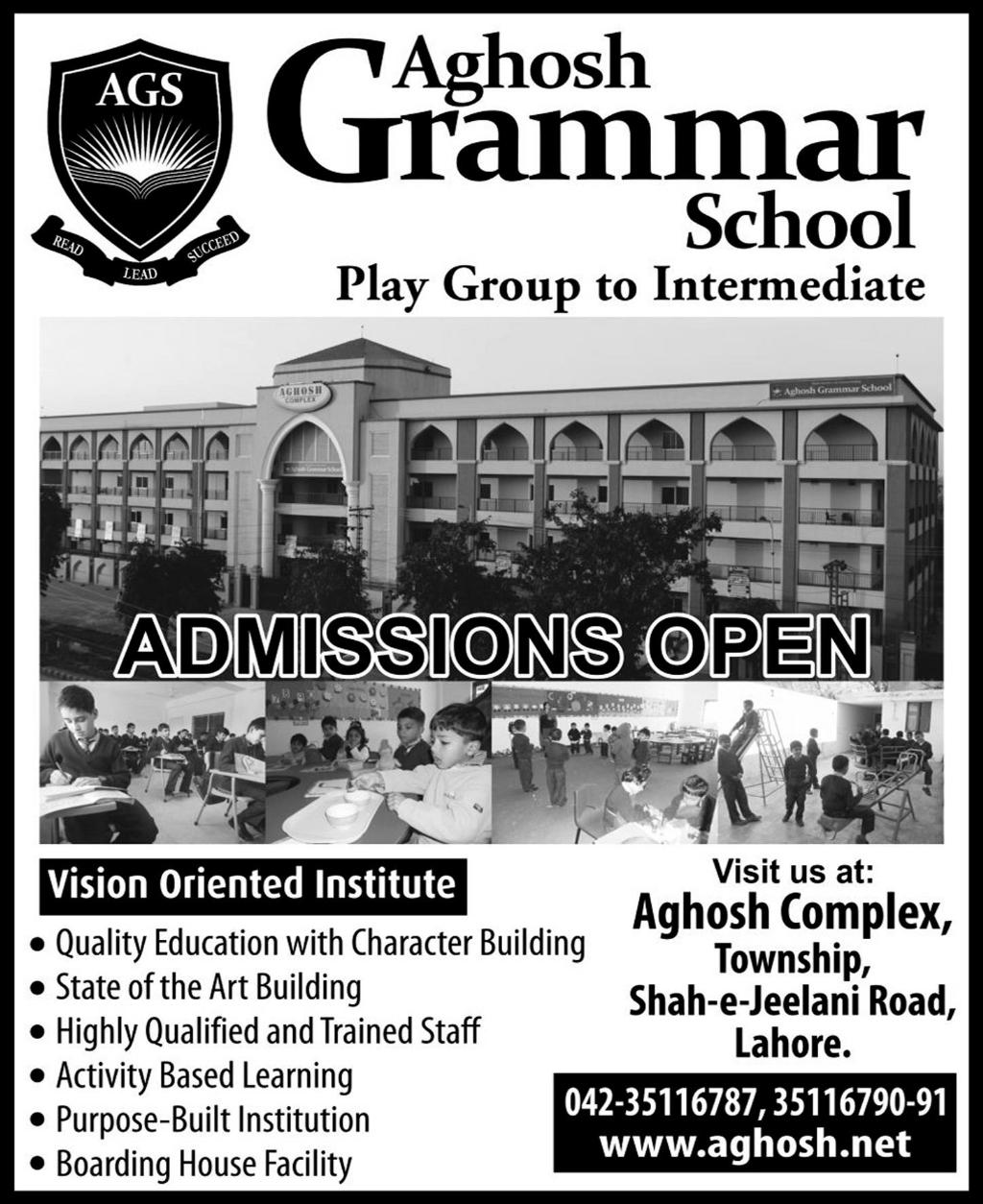 Aghosh Grammar School Lahore AGS Admissions 2013