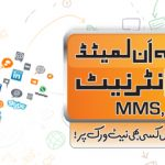 Ufone Unlimited Internet SMS MMS 150x150 Ufone 30 Paisa Offer One Call Rate Any Network Any Time