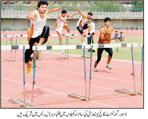 GC University Lahore Celebrate 113 Sports Day
