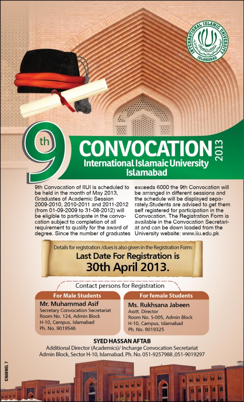 Conv Ad 12 04 13 International Islamic University Islamabad 9th Convocation 2013