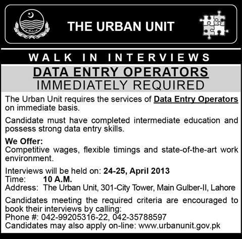 Data Entry Operator Required at the Urban Unit