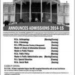 Multan Admissions 2014 150x150 Bahauddin Zakariya University Multan Merit List 2015