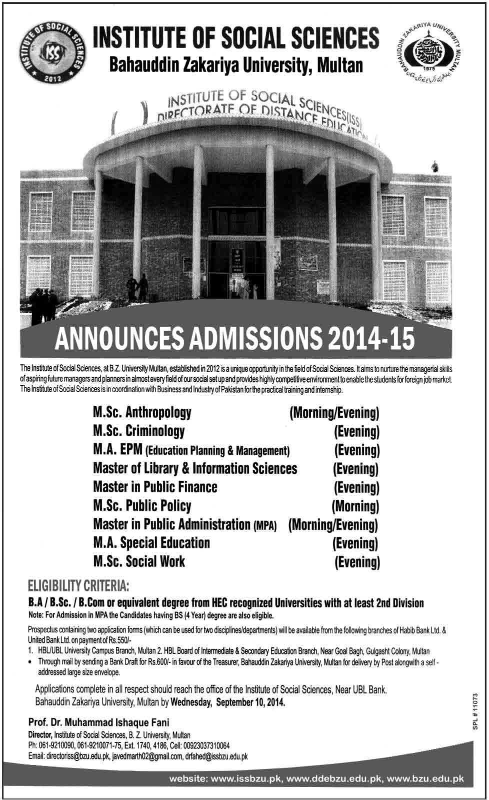 Multan Admissions 2014 Bahauddin Zakariya University Multan Admissions 2015