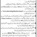11th Class Admissions in Cadet College Bhurban Murree