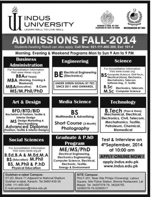 indus-university-admission-2014