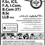 superior group of colleges admissions 2014 150x150 FMH College of Medicine & Dentistry Lahore Admissions 2016