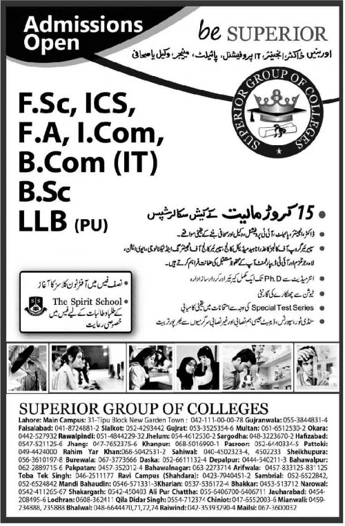 superior-group-of-colleges-admissions-2014