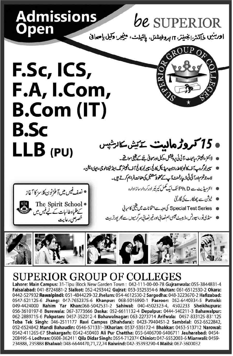 superior group of colleges admissions 2014 BOK opens Islamic branch at Main Ravi Road Lahore