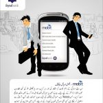 Faysal Bank Brings Mobit EBanking easy Payment in Pakistan
