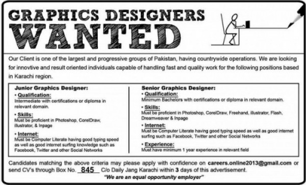 Graphic-Designer-Jobs-2014