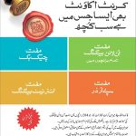 Meezan Bank Current Account Benefits & Facilities