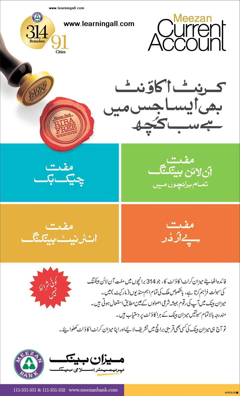 Meezan Bank Current Account Benefits Cancellation of Pay order/Demand Draft Letter Sample