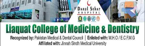 Liaquat College of Medicine & Dentistry Admission 2017 Entry Test Date