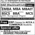 Institute Of Management Sciences Karachi Admissions 2013 150x150 Pakistan Navy Polytechnic Institute Karachi Admission Notice