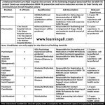 Jobs in National Health Care NGO Required Jinnah Hospital Staff