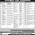 Jobs in Oman Oil and Gas Sector for Pakistan 2015-16