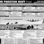 Join Pak Navy through Short Service Commission 2013-B