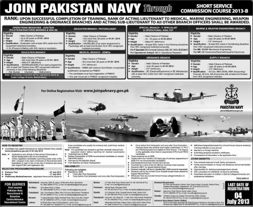 Joinpaknavy July 2013 e1460924695954 Join Pak Navy through Short Service Commission 2013 B