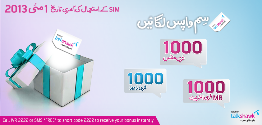 Telenor Brings TalkShawk Sim Lagao Offer: June 2013