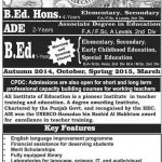 Admissions Open in Ali institute of Education Lahore