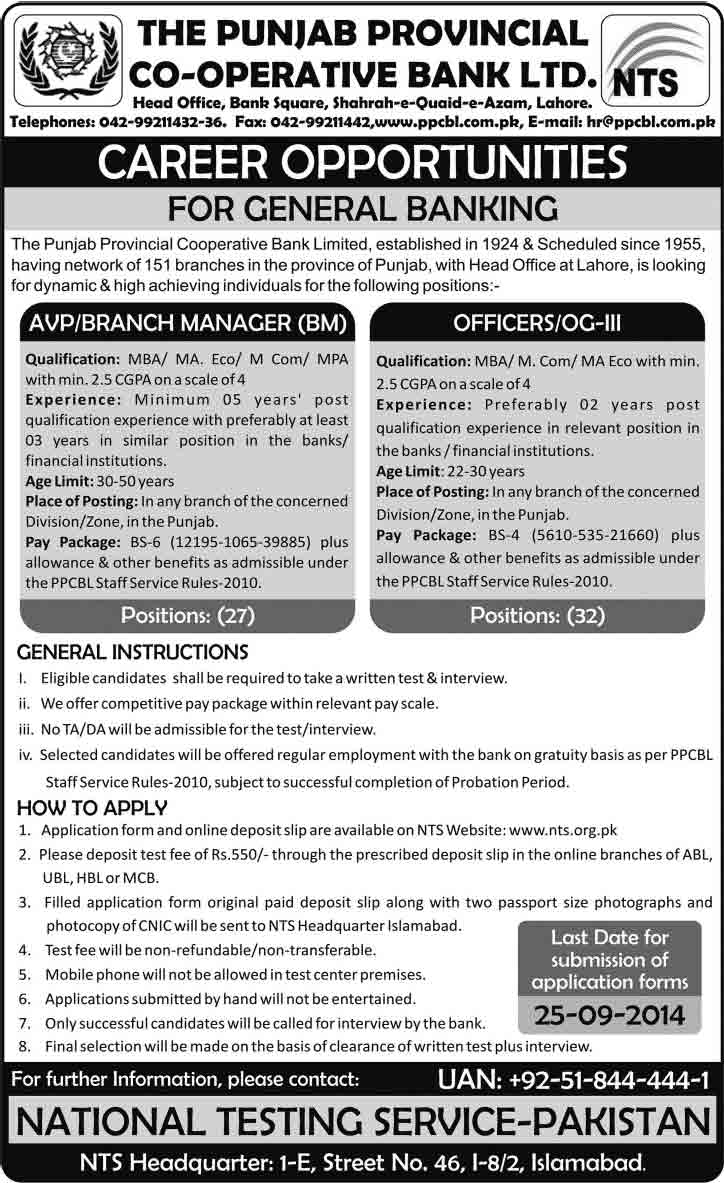 Bank Jobs NTS 2014 Government Jobs in Gujranwala Employees Cooperative Housing
