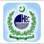 HEC Ranking 2013 150x150 Saba Qamar Getting Married After Eid