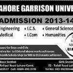 Lahore Garrison University Admissions 2013