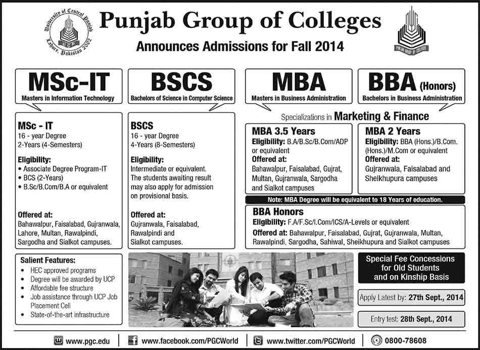 Punjab Group College Admissions 2014 Punjab College of Commerce Admission M.com 2 Years Program