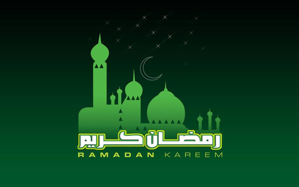 Ramadan Mubarik July 2013 Ramadan Timings at National Savings Centers