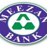 Ramadan Timing of Meezan Bank 150x150 Meezan Bank awarded Best Islamic Bank in Pakistan