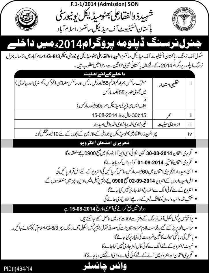 General Nursing diploma Admission in Islamabad