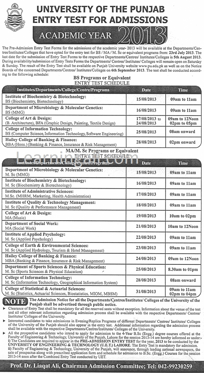 Schedule BS MAMSC 2013 PUCIT Lahore BS & Msc Entry Test Dates